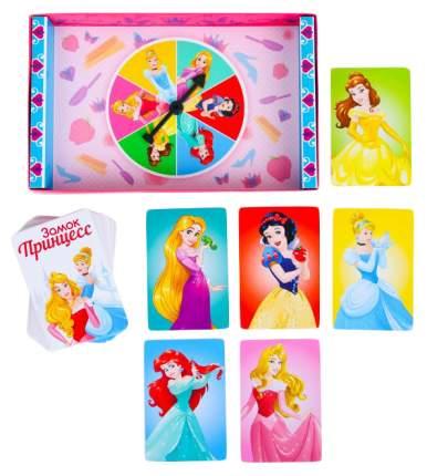 Игра с рулеткой на скорость и внимание, Принцессы Disney