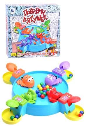 Настольная игра Tongde Покорми лягушек 707-35