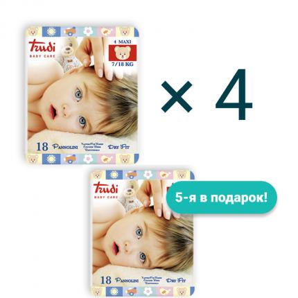 Подгузники детские Trudi Maxi 7-18кг 4+1