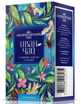 Напиток чайный  Иван-чай с имбирем, анисом и корицей пакетированный