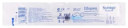Шприц одноразовый PL 3-компонентный 2 мл 1 шт.
