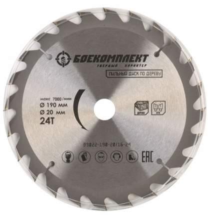 Пильный диск БОЕКОМПЛЕКТ B9022-190-30-24