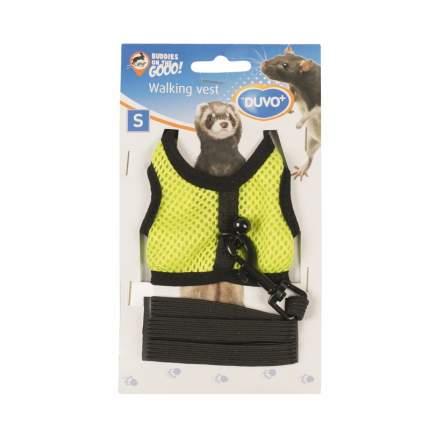 Шлейка для крыс, морских свинок и хорьков Duvo+ Walking Vest, желтая, S