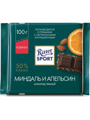 Шоколад темный Ritter Sport миндаль и апельсин 100 г