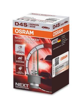 Лампа OSRAM Night Breaker Laser Xenarc D4s (35w) 1шт, Картон 66440XNL