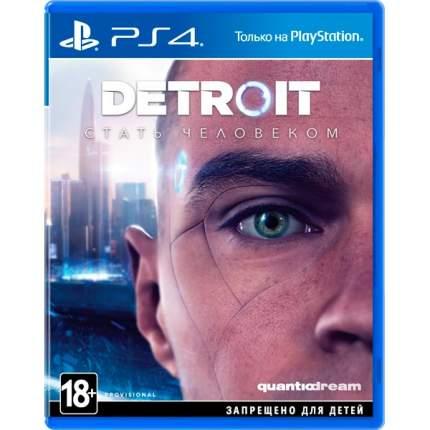 Игра Detroit: Стать человеком (Нет пленки на коробке) для PlayStation 4