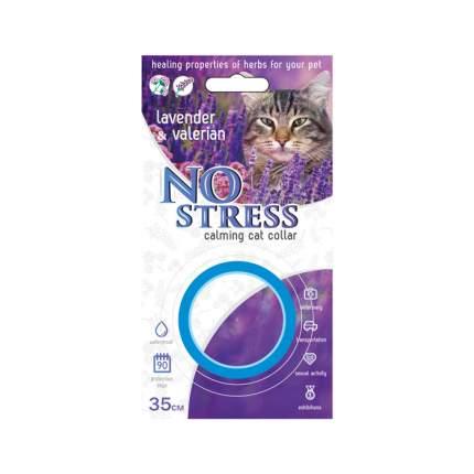 NO STRESS Успокаивающий ошейник для кошек 35 см