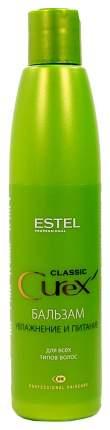 Бальзам для волос Estel Professional Curex Classic 250 мл