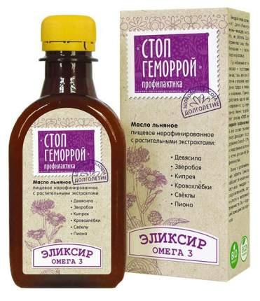 Масло льняное Компас Здоровья cтоп гемморой 200 мл