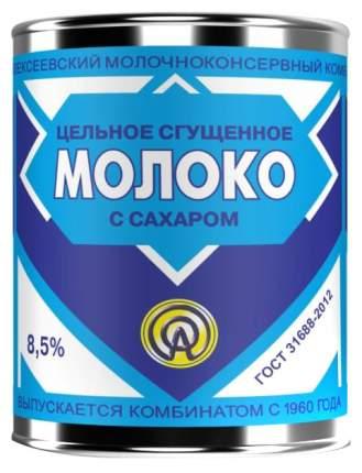 Молоко цельное сгущенное Алексеевское 8.5% с сахаром гост 380 г