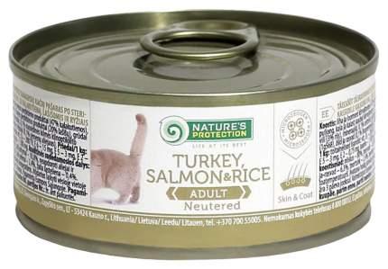 Консервы для кошек Nature's Protection Adult Neutered, индейка, лосось, рис, 100г