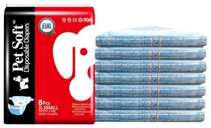 Подгузники для домашних животных Pet Soft Jean Diapers XS