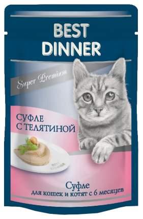 Влажный корм для кошек Best Dinner Super Premium, телятина, 85г