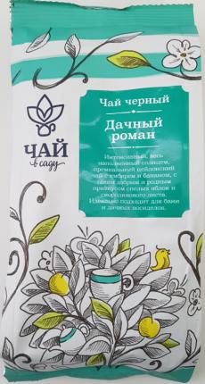 Чай черный Чай в Саду цейлонский премиальный дачный роман 70 г