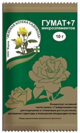 Гумат + 7 Зеленая аптека садовода микроэлементов (подкормка и стимуляция роста), 10 г
