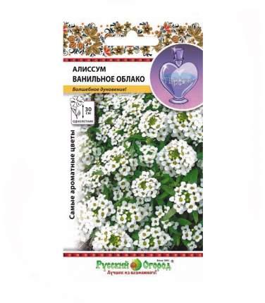 Семена Алиссум Ванильное облако, 0,1 г Русский огород