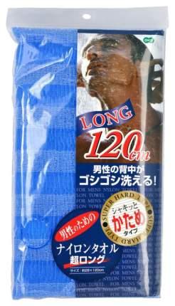 Мочалка для тела Ohe Nylon Towel Ultra Long 658532