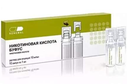 Никотиновая кислота буфус раствор для инъекций 10 мг/мл 1 мл 10 шт.