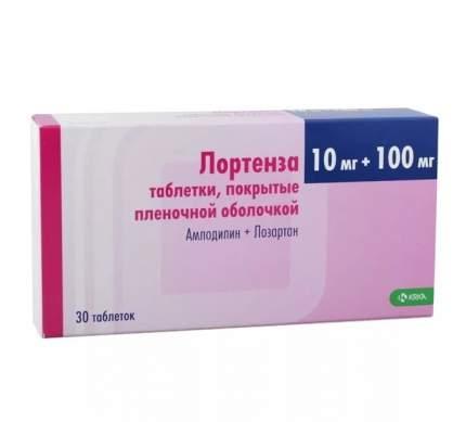 Лортенза таблетки 10 мг+100 мг 30 шт.