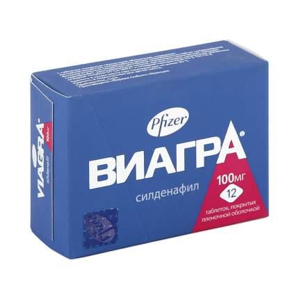 Виагра таблетки 100 мг 12 шт.