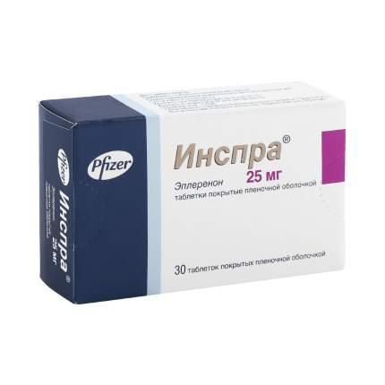 Инспра таблетки 25 мг 30 шт.