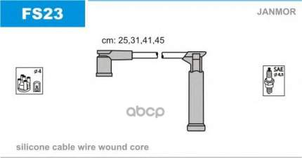 Комплект проводов зажигания JANMOR FS23