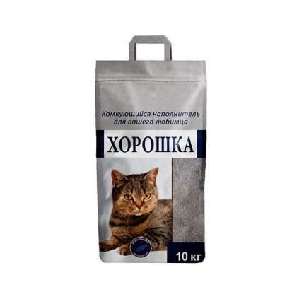 Наполнитель для кошачьего туалета ХОРОШКА комкующийся 10кг