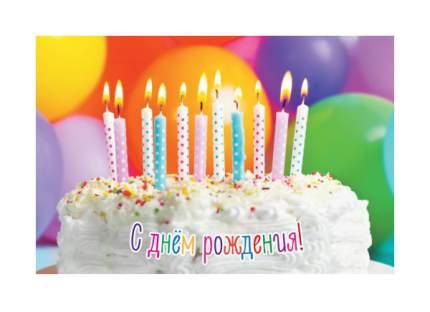 Открытка ND Play День рождения классический №12 273804