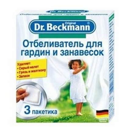 Отбеливатель Dr.Beckmann для гардин и занавесок 80 г