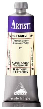 Масляная краска Maimeri Artisti ультрамарин фиолетовый 40 мл
