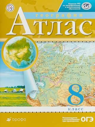 Атлас, География, 8 кл, Рго (Фгос)