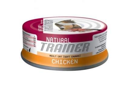 Консервы для кошек TRAINER Natural Adult, с курицей, 80г