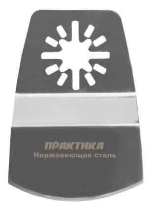Насадка шлифмашина для многофункционального инструмента Практика 240-379