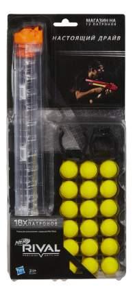 Набор пуль для Бластера Nerf B1594