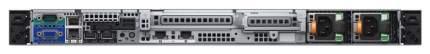 Сервер Dell PowerEdge R430 210-ADLO-86