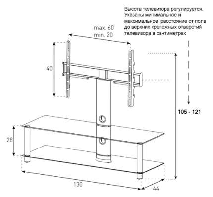 Стойка для телевизора SONOROUS NEO 130-B-SLV
