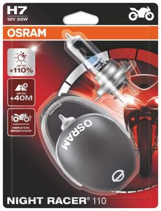 Лампа галогенная автомобильная OSRAM Н7 55W (64210NR1-02B)