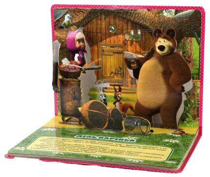 Книжка Умка Маша и Медведь