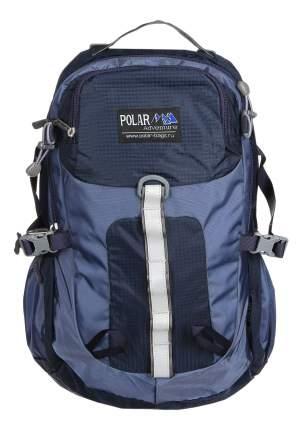 Рюкзак Polar П2170-04 синий 18 л