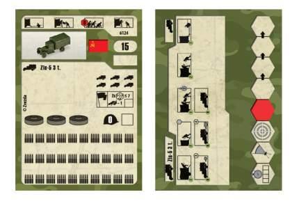 Модели для сборки Zvezda Советский армейский 3-тонный грузовик ЗИС-5