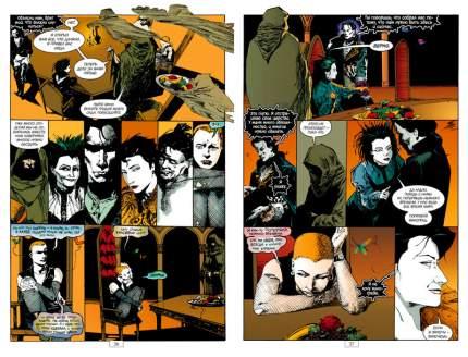 Графический роман The Sandman, Песочный человек. Книга 4, Пора туманов