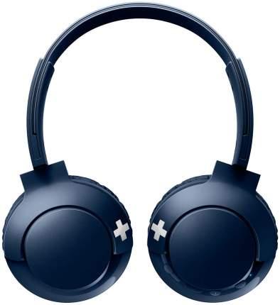 Беспроводные наушники Philips Bass+ SHB3075 Blue