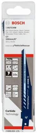 Полотна универсальные BoschS 957 CHM 2608653131