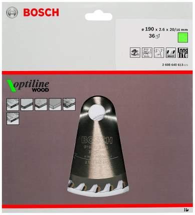 Диск по дереву Bosch STD WO 190x20-36T 2608640613