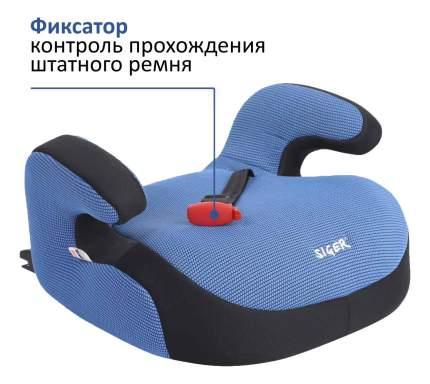Бустер Синее 22-36 кг SIGER КРЕС0188