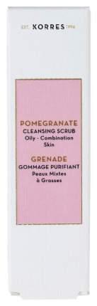 Скраб для лица Korres Pomegranate Cleansing Scrub 16 мл