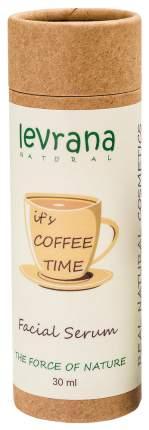 Сыворотка для лица Levrana It's Coffee Time 30 мл