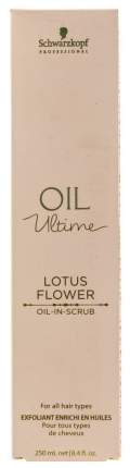 Масло для волос Schwarzkopf Oil Ultime Oil In Scrub 250 мл