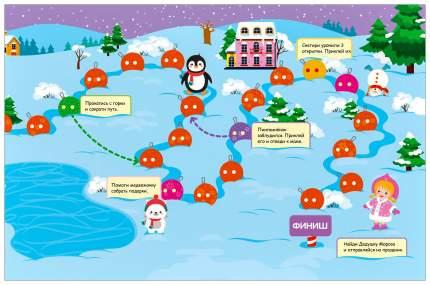 Игры с многоразовыми наклейками Росмэн Дед Мороз
