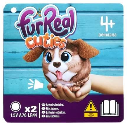 Интерактивное животное FurReal Friends Бигль